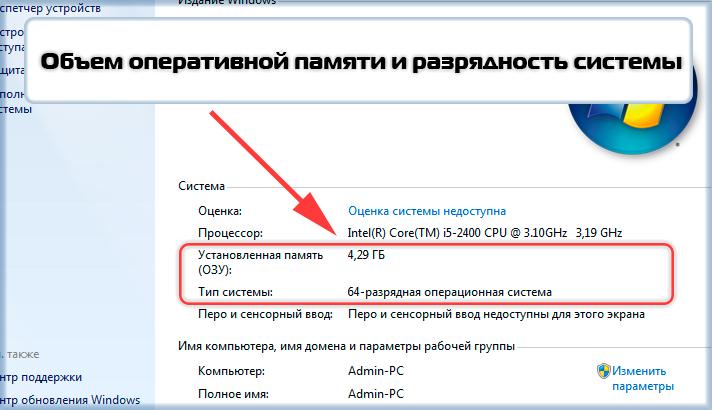 308x177xoperativnaya_pamyat_i_razrryadnost.png.pagespeed.ic.TeMFCp6Iq3.png