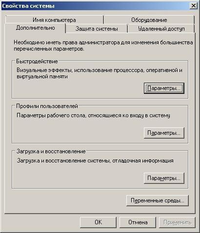 sovety-pk-9-2.jpg