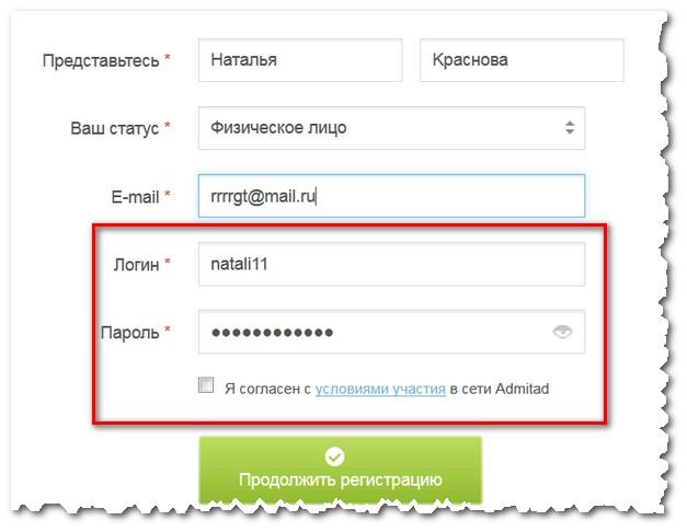 forma-registrasii.jpg
