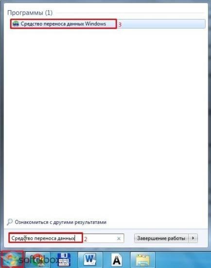 d58ca015-a104-4e42-b353-00258d49ca8b_640x0_resize.jpg