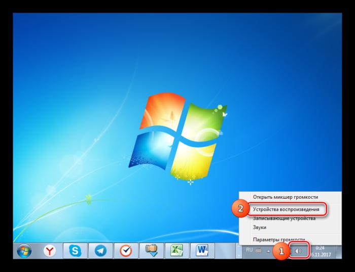 Perehod-v-okno-ustroystv-vosproizvedeniya-cherez-kontestnoe-menyu-iz-oblasti-uvedomleniy-v-Windows-7.png