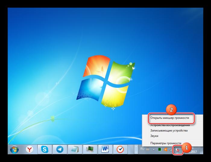 Perehod-v-miksher-gromkosti-cherez-kontestnoe-menyu-iz-oblasti-uvedomleniy-v-Windows-7.png