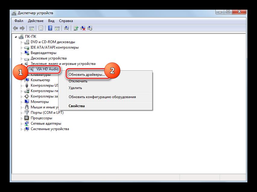 Perehod-k-obnovleniyu-drayvera-zvukovoy-kartyi-iz-razdela-Zvukovyie-video-i-igrovyie-ustroystva-v-okne-Dispetchera-ustroystv-v-Windows-7.png