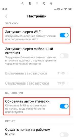 Avtomaticheskoe-obnovlenie-Android-i-zagruzka-po-Wi-Fi.jpg.pagespeed.ce.n1fm4EhUqs.jpg