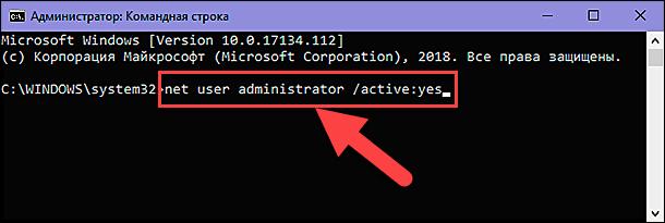 run-as-administrator03.png