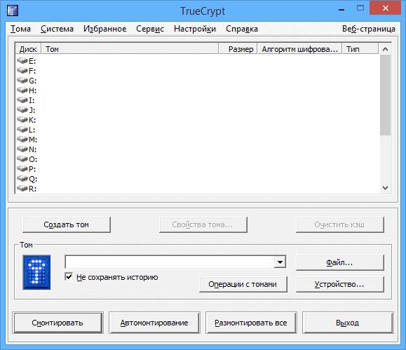shifrovanie-dannyx-na-kompyutere-truecrypt.png