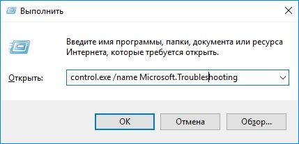 komanda-control-exe.jpg