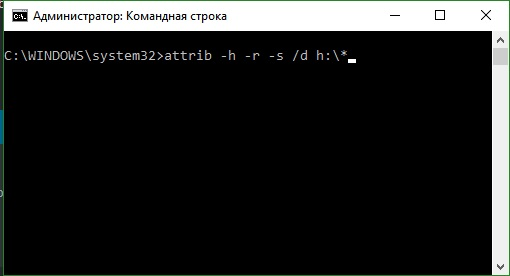 virus-skril-faily.jpg
