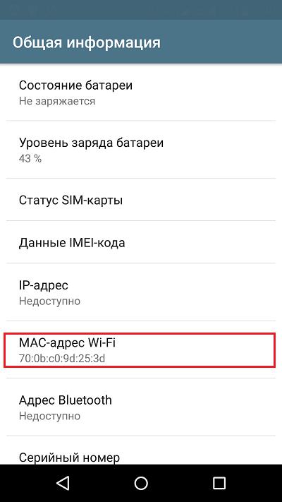 macad14.png