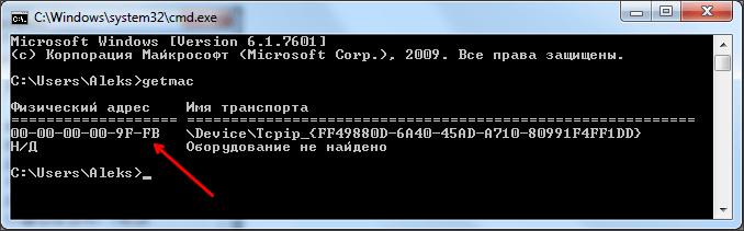 081114_0554_MAC6.png