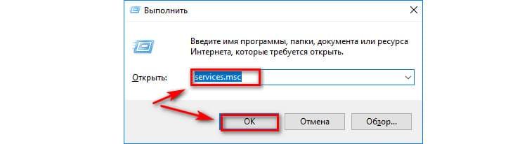 3-windows-10-kak-otklyuchit-obnovlenie.jpg