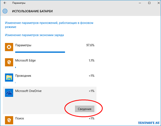 windows_10_battery_saver_5.png
