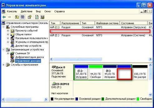 29412693207-upravlenie-diskami.jpg