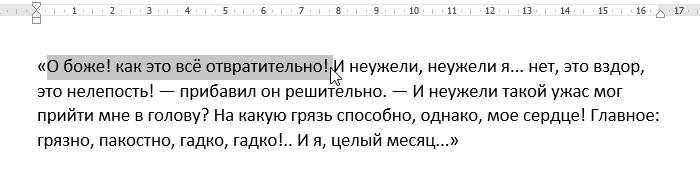kopirovanie-peremeshchenie-word-6.png