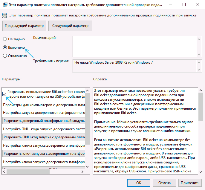 enable-bitlocker-without-tpm-win-10-new.png