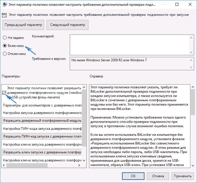 allow-bitlocker-no-tpm.png
