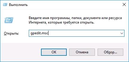 vklyuchit_BitLocker_bez_TPM1.jpg