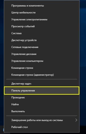vklyuchit_BitLocker_bez_TPM4.jpg