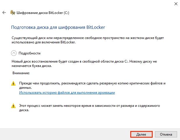 vklyuchit_BitLocker_bez_TPM8.jpg