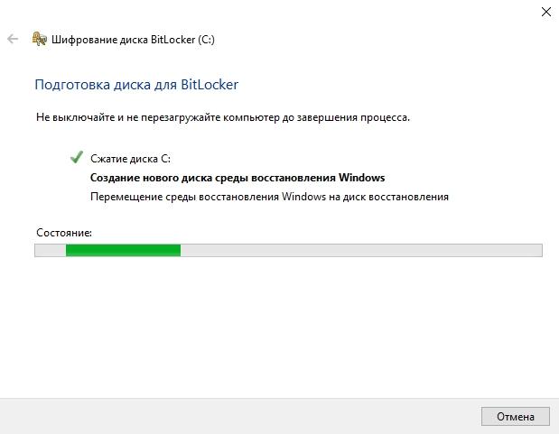 vklyuchit_BitLocker_bez_TPM9.jpg