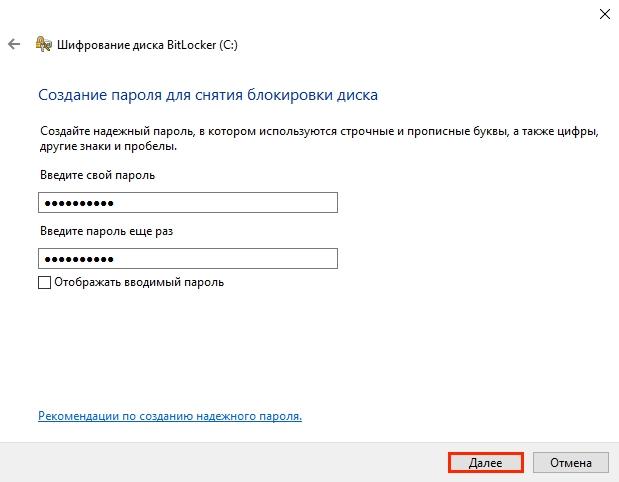 vklyuchit_BitLocker_bez_TPM11.jpg