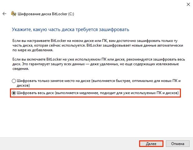 vklyuchit_BitLocker_bez_TPM13.jpg