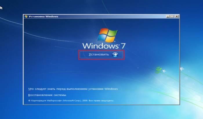 Windows7Setup2.jpg