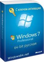 1486559094_win764pro.jpg