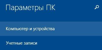 13915325881_950bd311ae_o.jpg