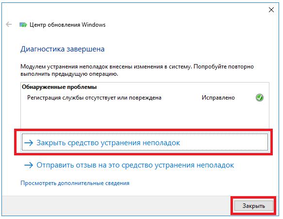 Screenshot_6-4.png