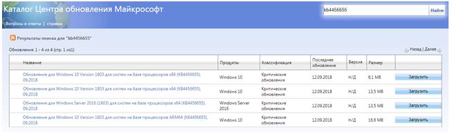 Screenshot_7-4.png