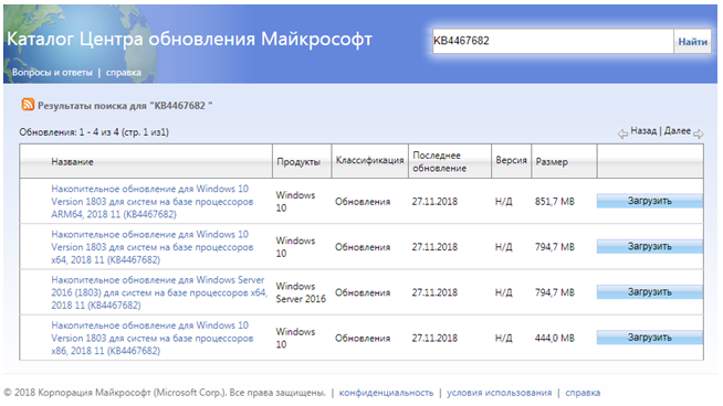 Screenshot_11-4.png