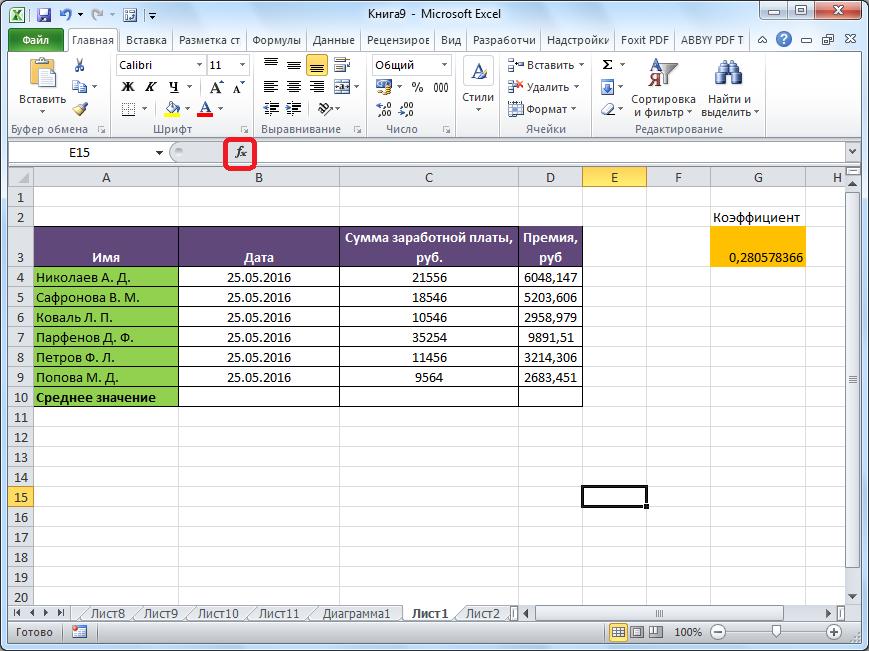 Perehod-v-master-funktsiy-v-Microsoft-Excel.png