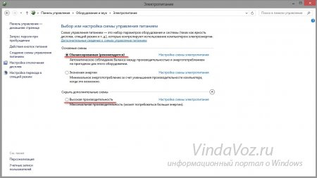 1368768894_udalennyj_rabochij_stol_windows_8_4.jpg