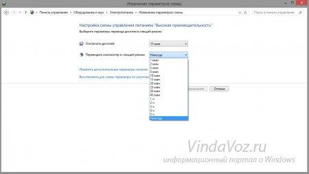 1368768910_udalennyj_rabochij_stol_windows_8_5.jpg