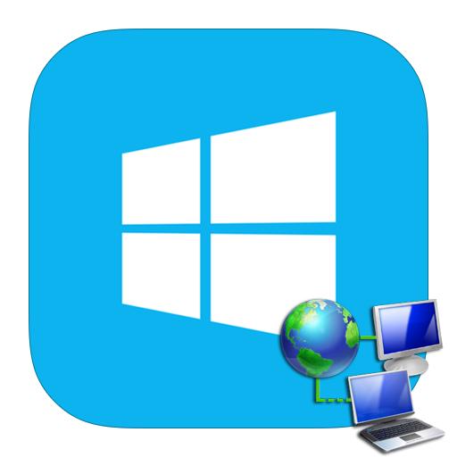 Kak-nastroit-udalennoe-podklyuchenie-na-Windows-8.png