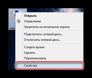 Windows-8-PKM-na-yarlyike-E`tot-kompyuter.png