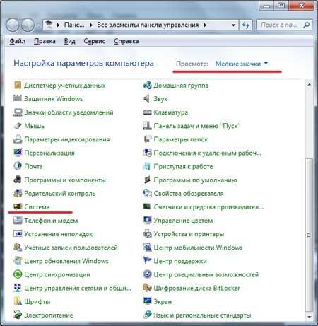 1753146605-klik-sistema.jpg