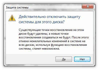 1753146609-vyklyuchenie-funkcii.jpg
