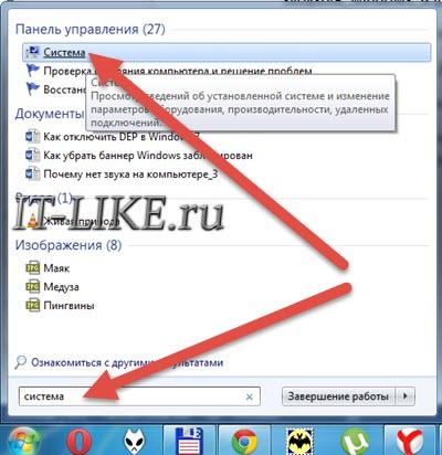 cherez_pusk_sistema.jpg