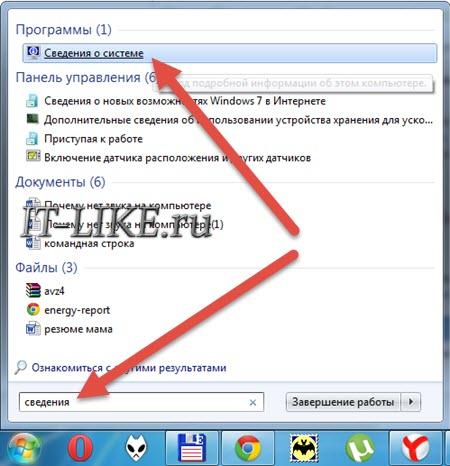 pusk_svedeniya.jpg