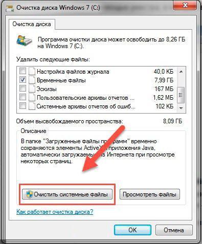 10385617807-ochistit-sistemnye-fajly.jpg