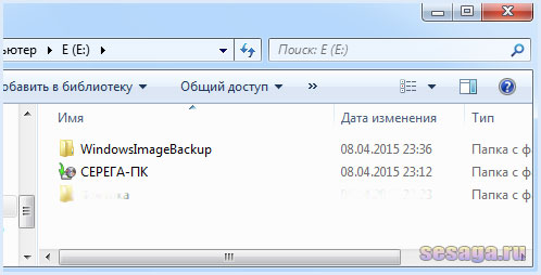 papka-s-arhivom.jpg