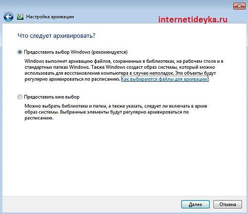 Sposoby-vy-bora-fajlov-dlya-budushhego-arhiva-6.jpg