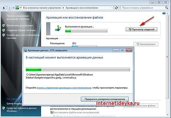 Mozhno-takzhe-posmotret-detali-11.jpg