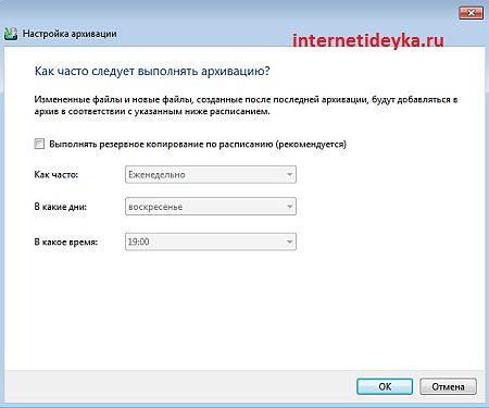 mozhno-sbrosit-flazhok-regulyarnogo-vy-polneniya-20.jpg