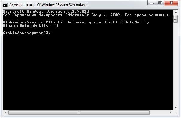 fsutil-behavior-query-DisableDeleteNotify.jpg