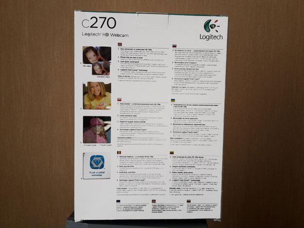 kupil-vebkameru-270.jpg