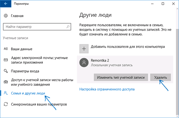 delete-user-windows-10-settings.png