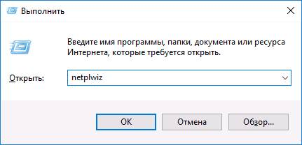 kak_udalit_polzovatelya_Windows_1021.jpg